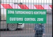 Таможенный пост. Фото: customs.ru